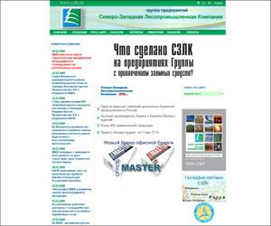 Site du fabricant de papier SZLK