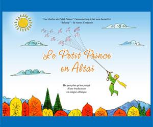 Site Le Petit Prince en Altaï