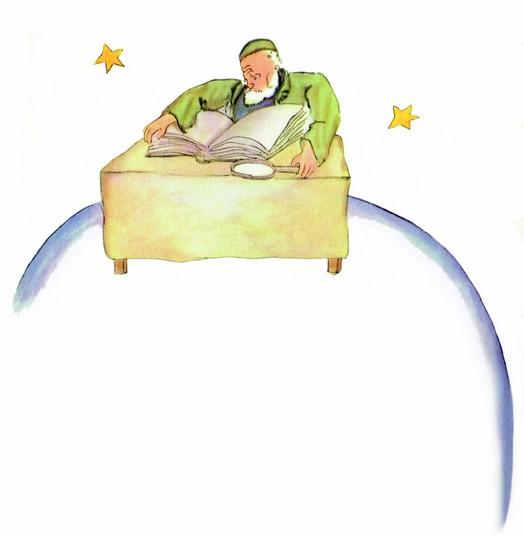 Tout savoir sur la galaxie du Petit Prince