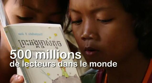 Le phénomène du Petit Prince en images