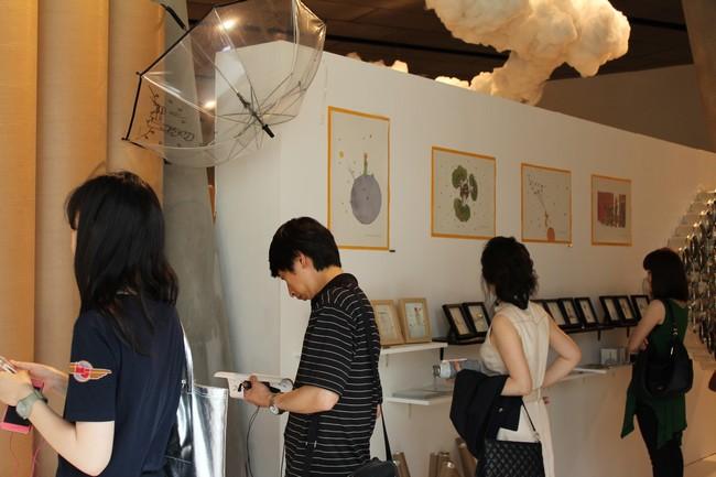 Expo en Corée du Sud : Photos exclusives
