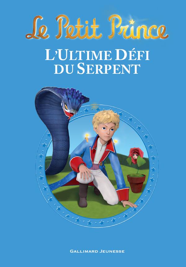 Capture_hs serpent