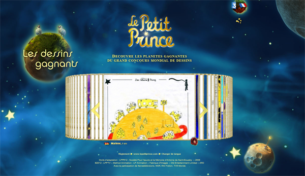 site concours