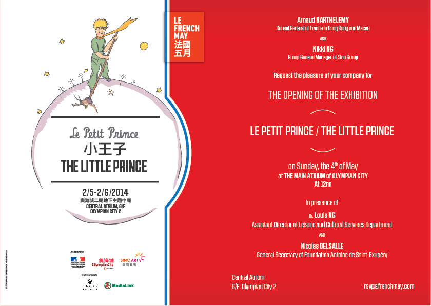 LFM 2014_Little Prince_Invitation Card