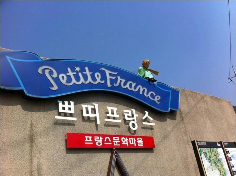 Petite France, Corée