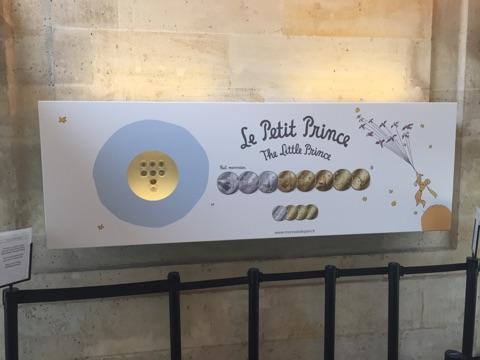 Le Petit Prince 2015 Hall d'entrée boutique Rue Guénégaud (1)